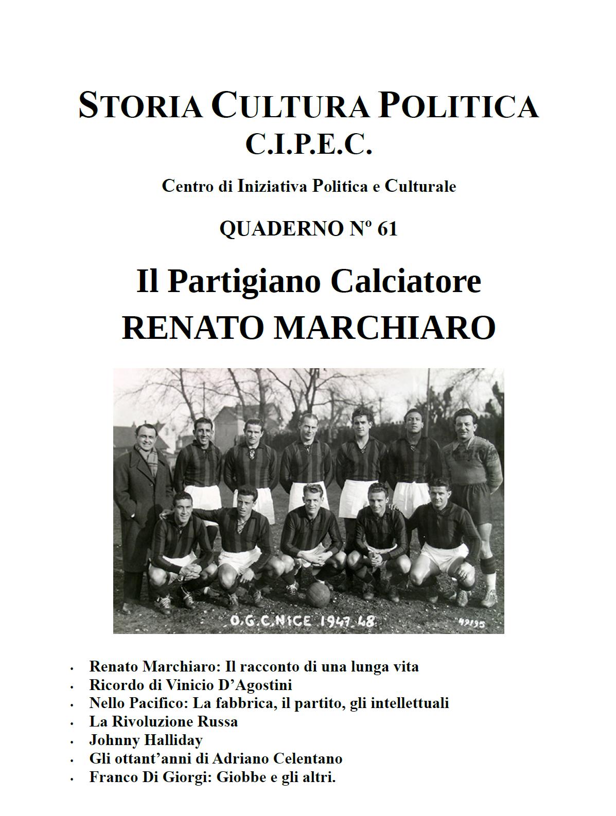 Quaderno CIPEC 61: Il Partigiano Calciatore. Renato Marchiaro